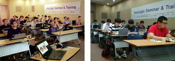 seoul seminar and training